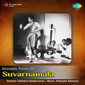 Suvarnamala Songs