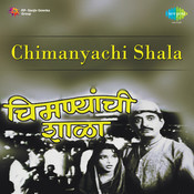Chimanyachi Shala Songs