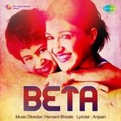 Beta Songs