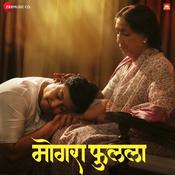 Mogra Phulaalaa Rohit Raut Full Mp3 Song
