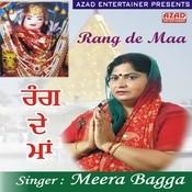 Rang De Maa Songs