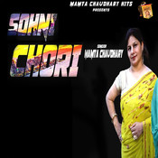 Sohni Chori Song