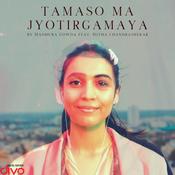 Tamaso Ma Jyotirgamaya Madhura Gowda Full Mp3 Song