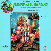 Sampurna Sundarkand Shree Ramcharitmanas Vol 2 Songs