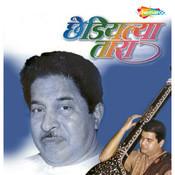 Kadhi Bheten Song
