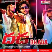 Diwali deepaanni mp3 song download dhada diwali deepaanni telugu.