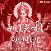 Jai Adhya Shakti Song