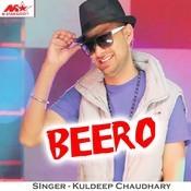 Beero Songs