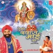 Aeho Dwara Maee Da Songs