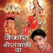 Maiya Da Bhawan Song