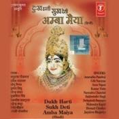 Shakti Rup Divya Rup Song