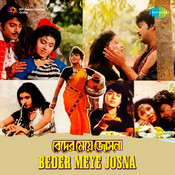 Beder Meye Josna Songs