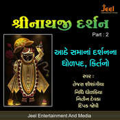 Mithe Ras Se Bharori Radha Song