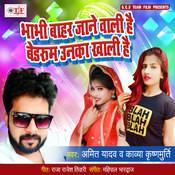 Bhabhi Bahar Jane Wali Hai Song