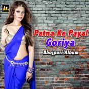 Sab Chhaura Ke Bigaadle Bihaar Me Song