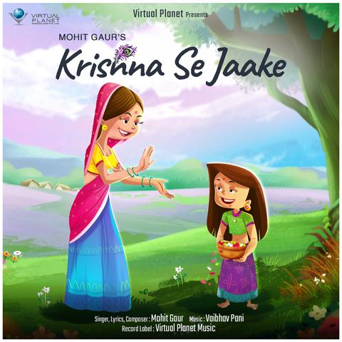 Krishna Se Jaake