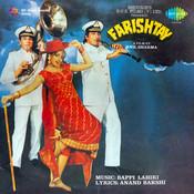 Farishtay Songs