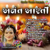 Aadhyasakti Aarti Song