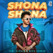 Shona Shona Song