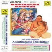 Sanskrit Devotional By Dikshitar  Songs