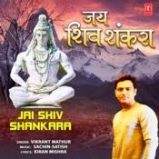 Jai Shiv Shankara Song