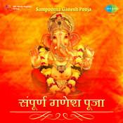 Sampoorna Ganesh Pooja Songs