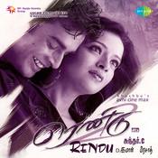 Rendu Songs