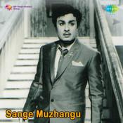 Sangae Muzhangu Songs
