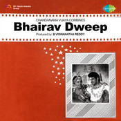 Bhairav Dweep Songs