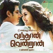 Vanthan Vendran Songs