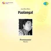 Paalangal Songs