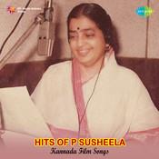 Hits Of P Susheela Kan Film Comp Songs