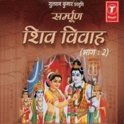 Sampoorna Shiv Vivah (Part.2) Songs