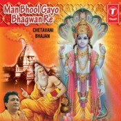 Man Bhool Gayo Bhagwan Re (Chetavani Bhajan) Songs