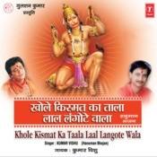 Khole Kismat Ka Taala Laal Langote Wala Songs