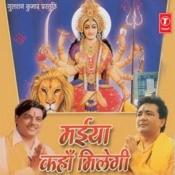 Maiya Kahan Milegi Songs