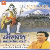 Kailash Maan Sarovar Sparsh Songs