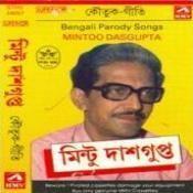 Bengali Parody Songs Songs