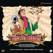 Quick Gun Murugun (Original Motion Picture Soundtrack) Songs