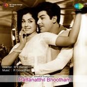 Pattanatthil Bhootham Songs