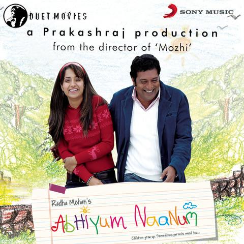 Abhiyum naanum songs videos wallpapers download: august 2009.