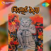 Hingsute Daittya Songs