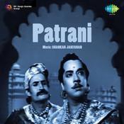 Patrani Songs