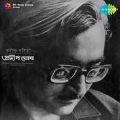 Recitation - Pradip Ghosh Songs