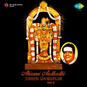 Abhirami Andhadhi Dr S S Govindarajan 2 Songs