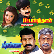 Pattalathan & Veeranna Songs