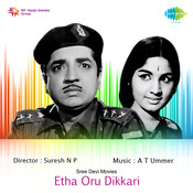 Etha Oru Dikkari Songs