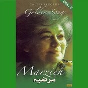 40 Marzieh Golden Songs, Vol 2 - Persian Music Songs