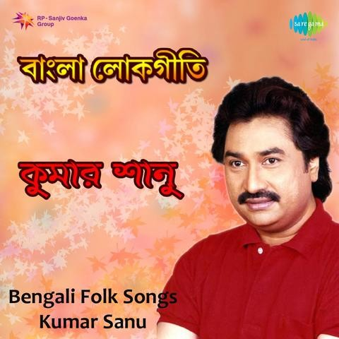 Bengali Folk Songs Kumar Sanu Songs Download: Bengali Folk Songs Kumar Sanu MP3 Bengali Songs