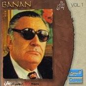 Best Of Banan Vol 1 - Persian Music Songs